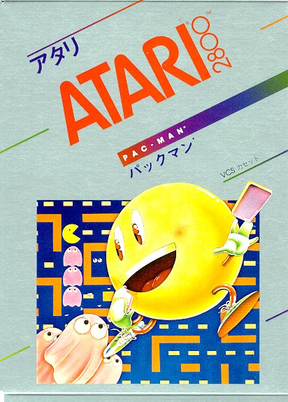 pacman2800_cover.jpg
